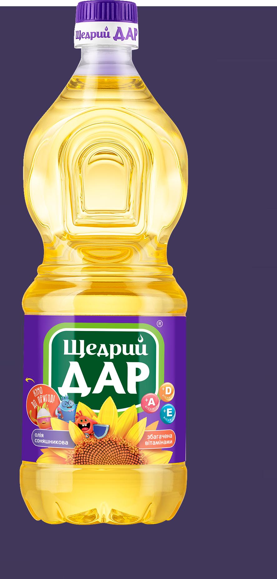 Обогащенное витаминами